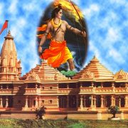 Ram Temple Trust invites PM Modi to lay foundation stone . ram mandir news