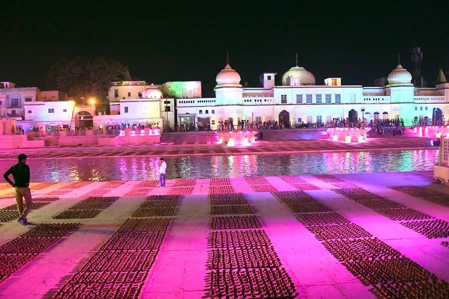 Ayodhya Bhumi Pujan