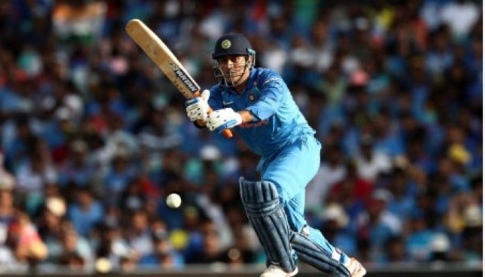 Former skipper MS Dhoni announces retirement from international cricket