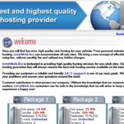 Cheap web hosting, cheap hosting, best word-press hosting